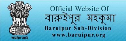 Baruipur subdivision