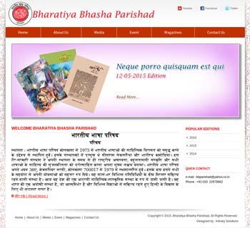 Bharatiya Bhasa Parishad