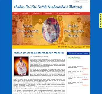 Thakur Sri Sri Balak Brahmachari Maharaj