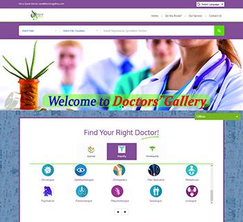 Doctors Gallery