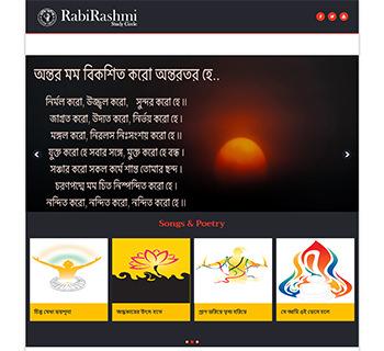 Rabi Rashmi