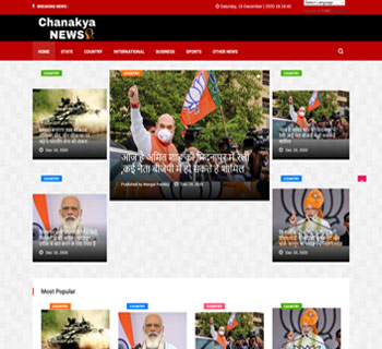 Chanakya News